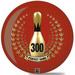 Viz-A-Ball 300 Game - Spare Ball Bowling Balls